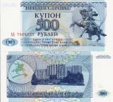 TRANSNISTRIA 500 ruble 1993 UNC!!!