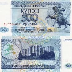 TRANSNISTRIA 500 ruble 1993 UNC!!! - bancnota europa