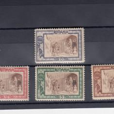 ROMANIA 1907, LP 65, OBOLU EMISIUNE DE BINEFACERE - Timbre Romania, Nestampilat