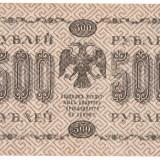 Rusia 1918 - 500 ruble, XF