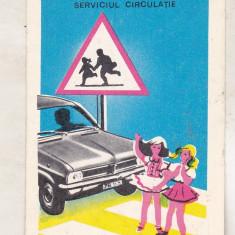 bnk cld Calendar de buzunar 1983 - Militia Municipiului Bucuresti