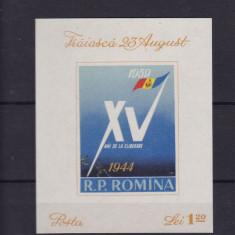 ROMANIA 1959, LP 477, A XV-a ANIVERSARE A ELIBERARII ROMANIEI COLITA NEDANT. - Timbre Romania, Nestampilat