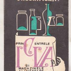 bnk cld Calendar de buzunar 1973 - ICVA