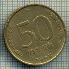 7180 MONEDA- RUSIA - 50 RUBLEI(ROUBLES) -anul 1993 -starea care se vede, America Centrala si de Sud