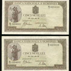 X718 ROMANIA PERECHE CONSECUTIVA 500 LEI 22 iulie 1941 filigran orizontal aUNC - Bancnota romaneasca