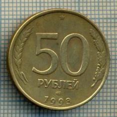 7181 MONEDA- RUSIA - 50 RUBLEI(ROUBLES) -anul 1993 -starea care se vede, America Centrala si de Sud