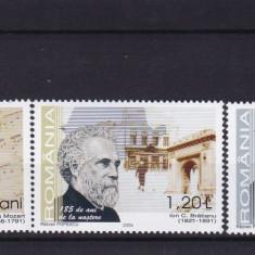 ROMANIA 2006 , LP 1708 , PERSONALITATI ( I ) SERIE   MNH, Nestampilat