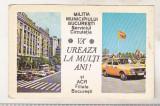 Bnk cld Calendar de buzunar 1976 - Militia Municipiului Bucuresti si ACR