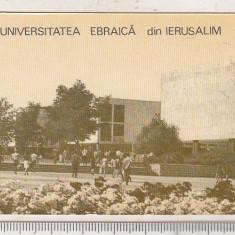 Bnk cld Calendar de buzunar 1972-1973 - Universitatea Ebraica din Ierusalim - Calendar colectie