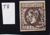 ROMANIA 1871 , CAROL I CU BARBA VAL. 25 BANI  STAMP. GALATI POINCON HEIMBUCHLER, Stampilat