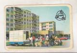 Bnk cld Calendar de buzunar 1982 - CRVMR