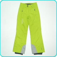 DE FIRMA _ Pantaloni ski / iarna, dama, calitate SALOMON _ femei | marimea 34 - Echipament ski Salomon, Copii