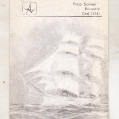 Bnk cld Calendar de buzunar 1983 - Editura Albatros