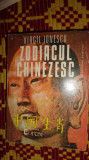 Zodiacul chinezesc an 1991/559pag- Virgil Ionescu