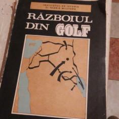 Razboiul din Golf-Ion Safta,Gheorghe Aradavoaice,Ilie Tanase