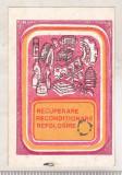 Bnk cld Calendar de buzunar 1988 - Recuperare, reconditionare , refolosire