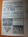 ziarul zig zag 7-13 august 1990-interviu nicu ceausescu si art. despre mineriada