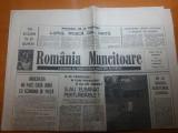 ziarul romania muncitoare 10 mai 1990-art. despre procesul de la timisoara