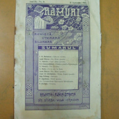 Ramuri 15 septembrie 1908 Craiova Dunarea Melchisedec Singmaringen svabi Heine - Carte veche