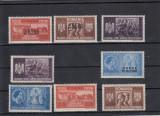 ROMANIA 1941 , LP 146 I , LP 146 III , FRATIA DE ARME  SERII  MNH, Nestampilat