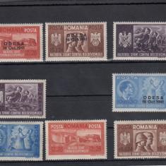 ROMANIA 1941, LP 146 I, LP 146 III, FRATIA DE ARME SERII MNH - Timbre Romania, Nestampilat