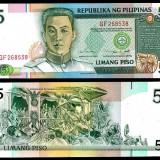 !!! FILIPINE - 5 PISO (1995) - P 180 - UNC / STEMA MODIFICATA - bancnota asia