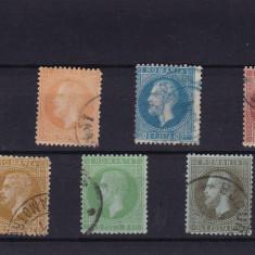 ROMANIA 1872, CAROL I PARIS SERIE STAMPILATA - Timbre Romania