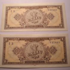 1 leu 1952 XF ++ Serii Consecutive - Bancnota romaneasca