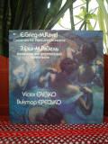 -Y-  GRIEG / RAVEL - VICTOR ERESKO CONCERT PENTRU PIAN SI ORCHESTRA, VINIL