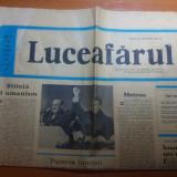 Ziarul luceafarul 8 aprilie 1978-articol depre metroul bucuresti