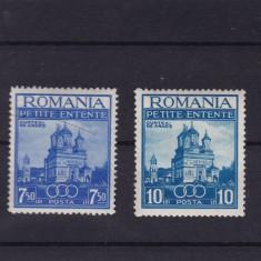 ROMANIA 1937, LP 120, MICA ANTANTA SERIE MNH - Timbre Romania, Nestampilat