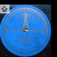 Multumim, Stalin disc 10'' patefon gramofon URSS raritate! - Muzica Corala, Alte tipuri suport muzica