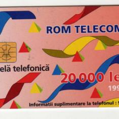 ROM 018A  CARTELA ROMTELECOM  DESEN ABSTRACT 1996