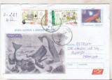 Bnk fil  Intreg postal circulat 2005 - Istoria ilustrata a vanatorii de balene, Dupa 1950