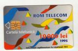 ROM 007A  CARTELA ROMTELECOM 10000 LEI DESEN ABSTRACT 1995