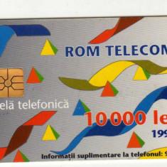 ROM 007A CARTELA ROMTELECOM 10000 LEI DESEN ABSTRACT 1995 - Cartela telefonica romaneasca