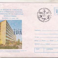 bnk fil Intreg postal IPA 1989 cu stampila ocazionala