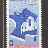 Franta.1977 25 ani Camera Economica ptr. Tineret  SF.578.3, Nestampilat