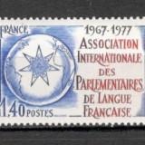 Franta.1977 10 ani Asociatia parlamentarilor francofoni  SF.578.6, Nestampilat