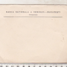 Bnk div - Plic BNR Bucuresti - Directiunea