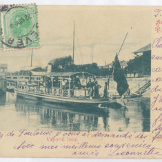 3679 - Litho, TURNU SEVERIN, ships - old postcard - used - 1900 - Carte Postala Oltenia pana la 1904, Circulata, Printata