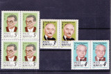L.P 1117 Aniversari-ultimele 3 din serie, Nestampilat