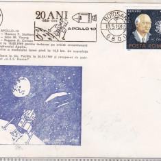 Bnk fil Plic ocazional Apollo-10 - Botosani 1989, Romania de la 1950, Spatiu