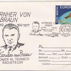 Bnk fil Plic ocazional Wernher von Braun - Botosani 1992, Romania de la 1950, Spatiu