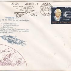 Bnk fil Plic ocazional Voshod-1 - Botosani 1989, Romania de la 1950, Spatiu