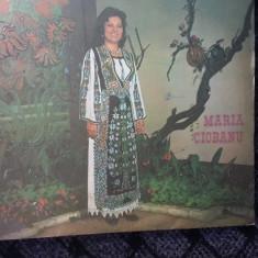 MARIA CIOBANU -GORJULE IAR AM VENIT ,VINIL FARA ZGARIETURI
