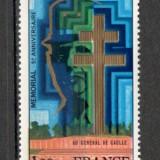 Franta.1977 5 ani Memorialul De Gaulle  SF.578.2, Nestampilat