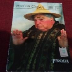 CD CD MIRCEA CRISAN - Muzica soundtrack, VINIL
