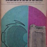 Arhitectura Manual Pentru Licee Industriale - I. Galeseanu, D. Prundeanu, G. Sachelarie, Gh. Sas, 387881 - Carti Constructii