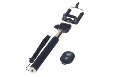 Selfie-stick monopied cu adaptor si telecomanda bluetooth pentru smartphone foto